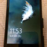Lumia 930投入!