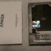 iPhone7 Plusの液晶保護ガラスフィルムと保護ケース