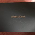 Zenfone 3 Deluxe (ZS570KL) の APN 設定はどこ?
